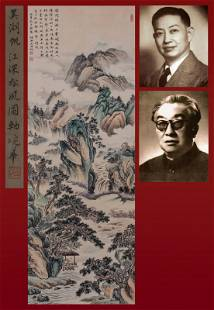 A Chinese Painting of Landscape Signed Wu Hufan