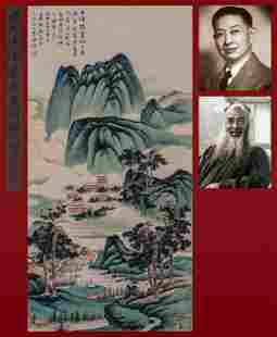 A Chinese Painting of Green Landscape Signed Zhang
