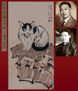 A Chinese Painting of Cat Signed Xu Beihong
