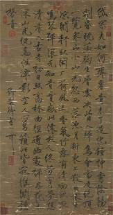 A Chinese Calligraphy in Slender Gold Script