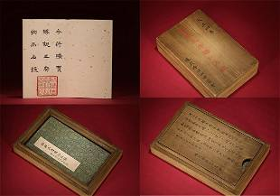 A Hundred Antiques Album of Prince Chun Maison Republic
