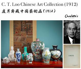 C. T. Loo Chinese Art Collection (1912)