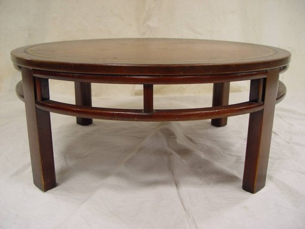 2: MAHOGANY CHIPPENDALE STYLE COFFEE TABLE WITH TOOLED