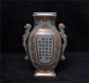 Blue Glazed and Gilt Vase Qianlong Period