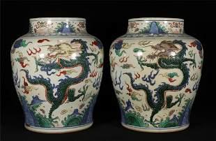 Pair Famille Verte Jars Kangxi Style