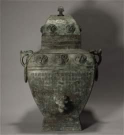 Bronze Hu Shang Style