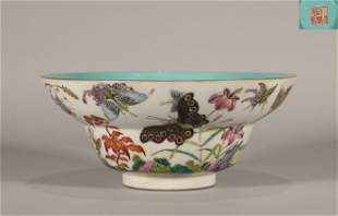 Famille Rose Waisted Bowl Jiaqing Style