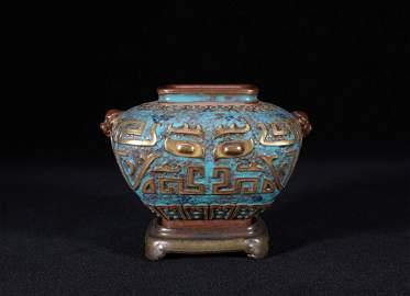 Archaistic Form Waterpot Qianlong Style