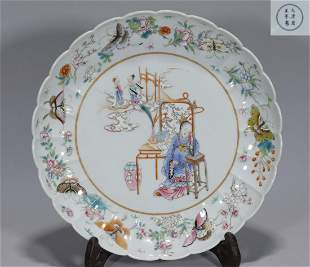 A Famille Rose Lobed Plate Yongzheng Period