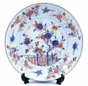 Antique Imari porcelain dish (hairline cracks), diam.