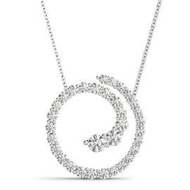0.96 Carat Diamond Engagement 14K White Gold Journey
