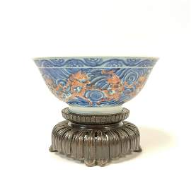 CHINESE DRAGON BOWL ON STAND