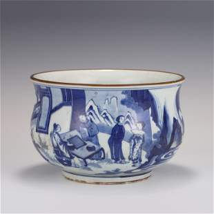 A CHINESE BLUE AND WHITE PORCELAIN CENSER