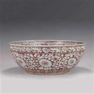 A CHINESE RED UNDERGLAZED PORCELAIN BOWL