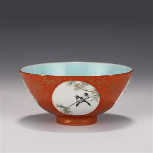 A CHINESE COPPER RED GOLD PAINTED PORCELAIN BOWL