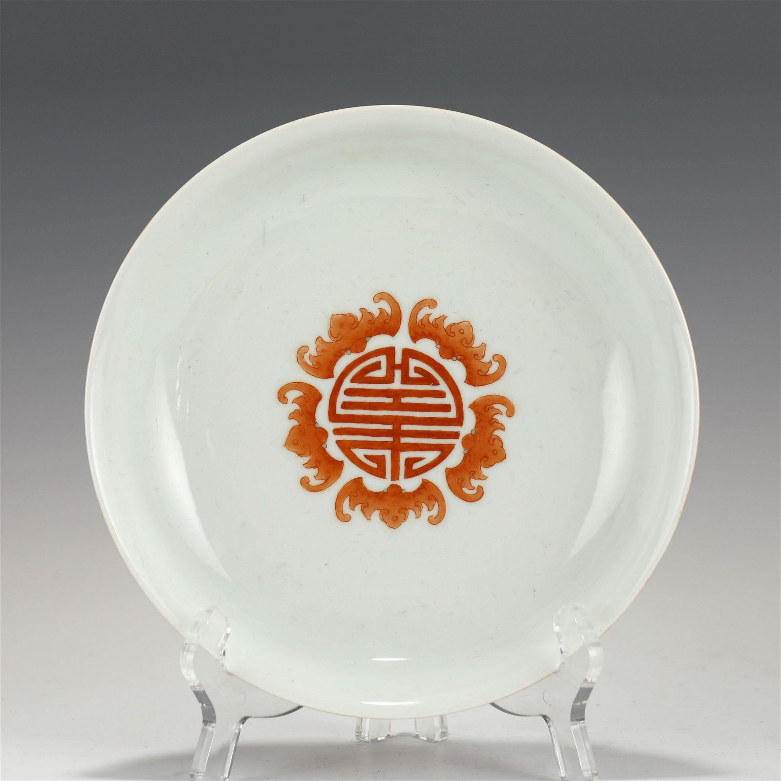 QIANLONG FAMILLE ROSE RED PLATE
