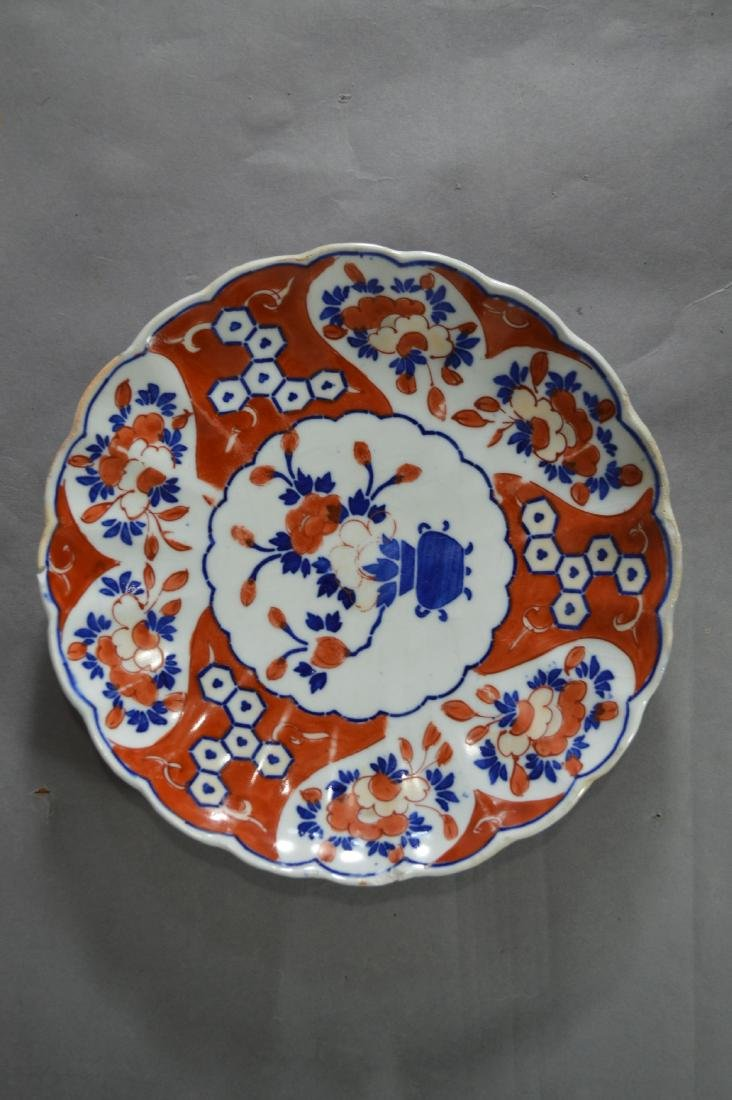 "8 ANTIQUE IMARI PLATES. 8 1/2""D AND SMALLER - 3"