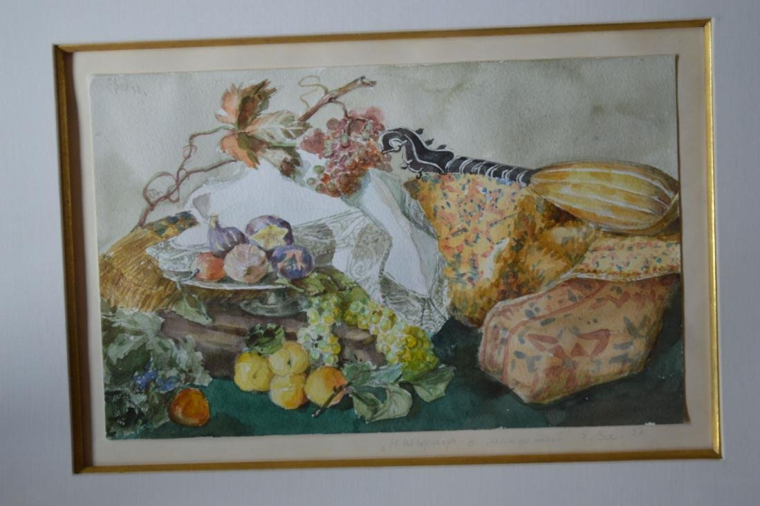"WATERCOLOR STILL LIFE, SIGNED EBER. 18"" x 24"" - 2"