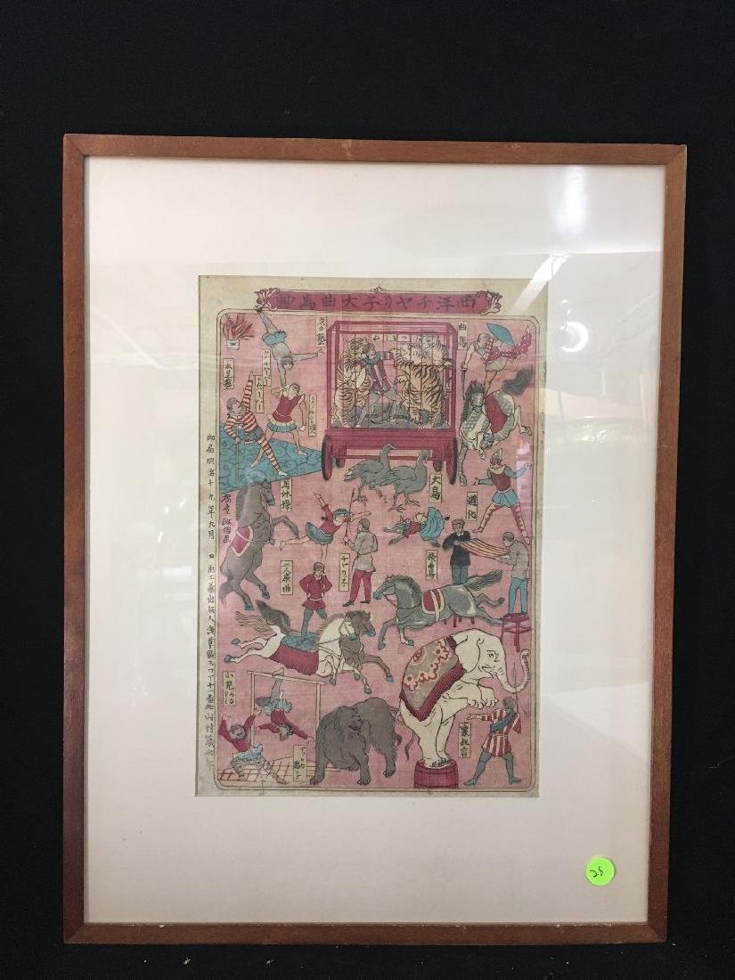 JAPANESE WOODBLOCK PRINT  IN COLORS OF THE CIRCUS