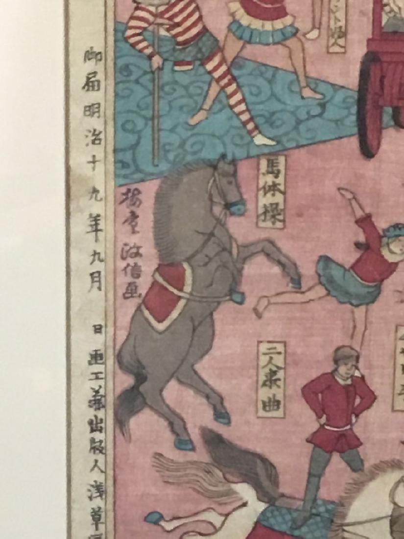 JAPANESE WOODBLOCK PRINT  IN COLORS OF THE CIRCUS - 6