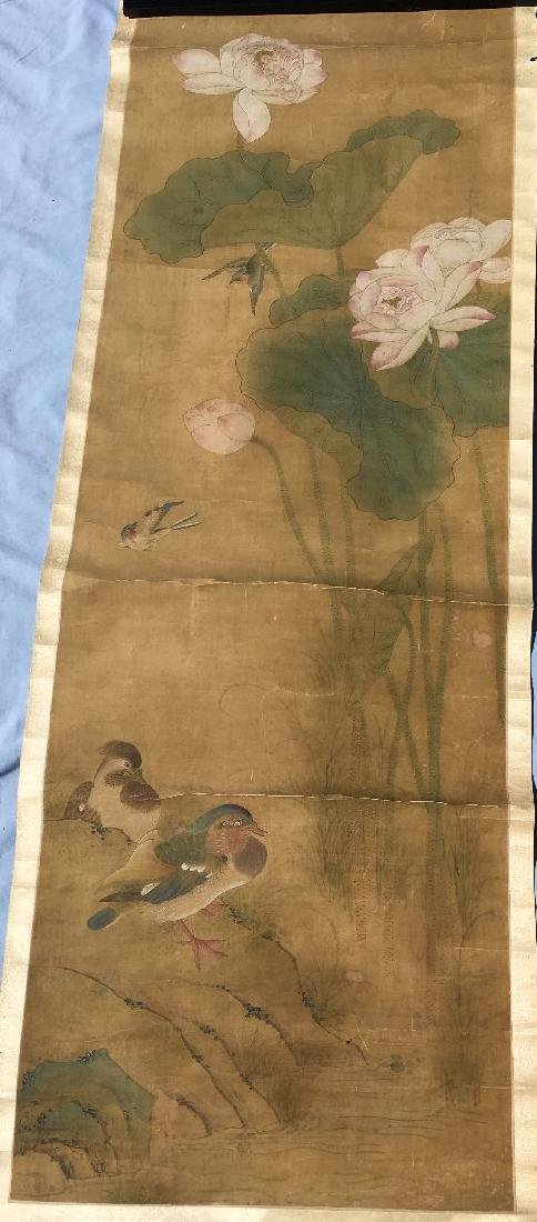 CHINESE SCROLL OF WATERCOLOR PAINTING 60'' X 22'', 56''