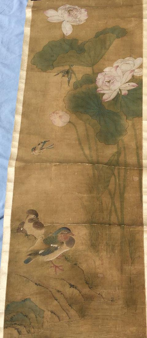 CHINESE SCROLL OF WATERCOLOR PAINTING 60'' X 22'', 56'' - 2