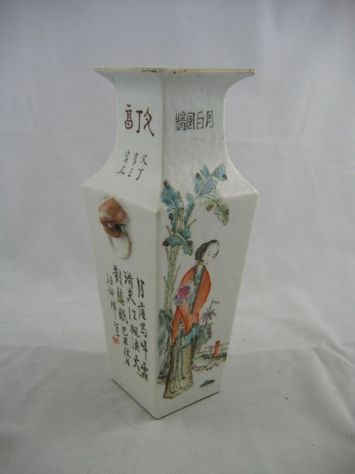 """227112: SIGNED 9"""" CHINESE VASE WITH BIRDS"""