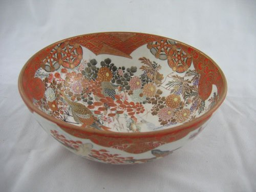 227121: ARTIST SIGNED 19TH CENTURY CHINESE BOWL