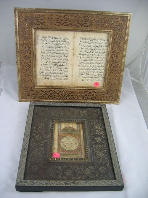 920123: PAIR OF FRAMED EARLY MIDDLE EASTERN DOCUMENTS
