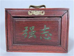ANTIQUE CHINESE MAHJONG SET IN A BRASS MOUNTED ROSEWOOD