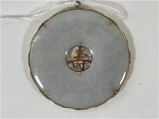 18K GOLD AND JADE PENDANT