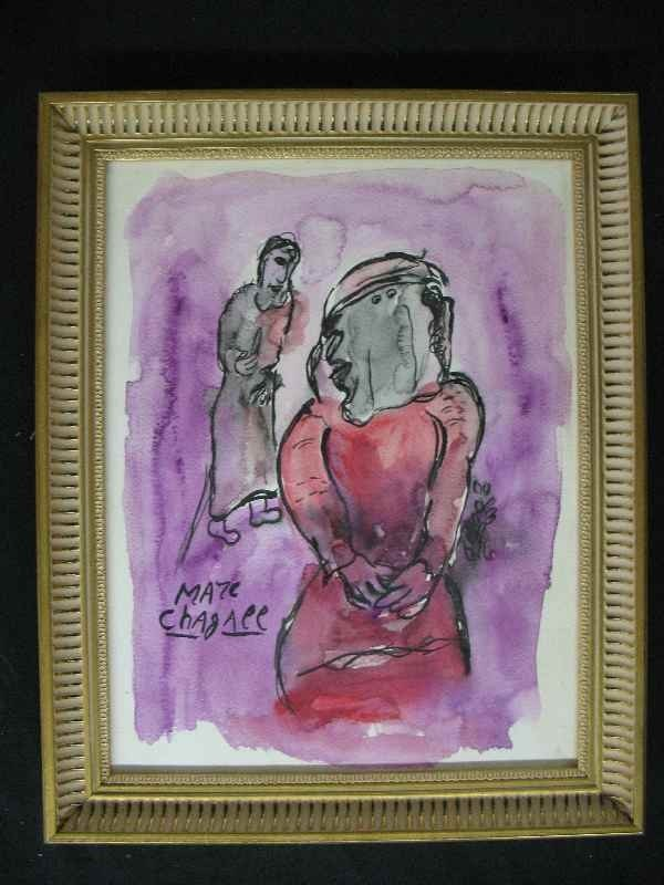 3261004: WATERCOLOR PAINTING BY MARC CHAGALL