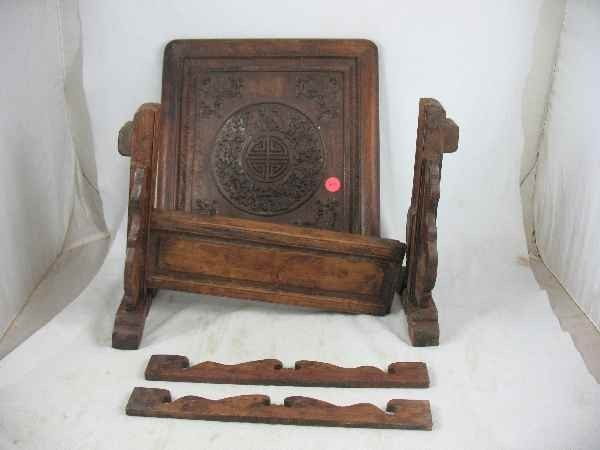 7270030L: ROSEWOOD TABLE SCREEN / AS FOUND