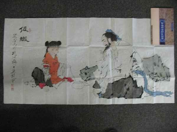 7270030P: LARGE CONTEMPORARY WATERCOLOR PAINTING