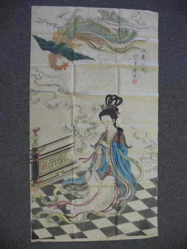 7270030Q: CHINESE WATERCOLOR PAINTING OF A WOMAN W/ FLU