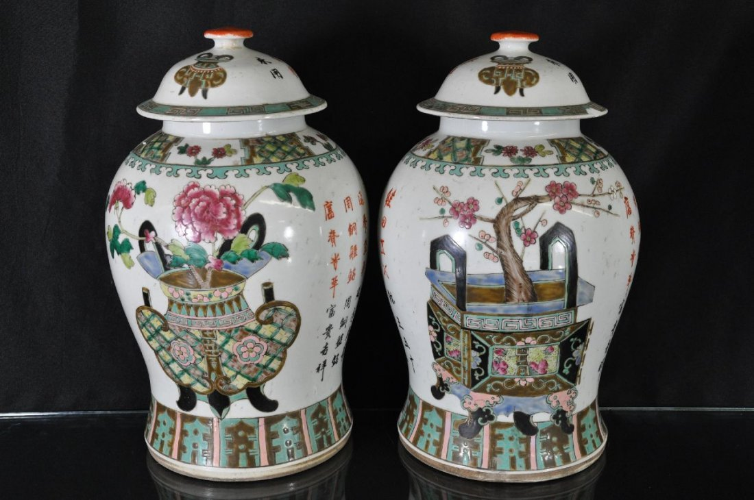 6290002: A PAIR OF 19TH C CHINESE FAMILLE ROSE JARS