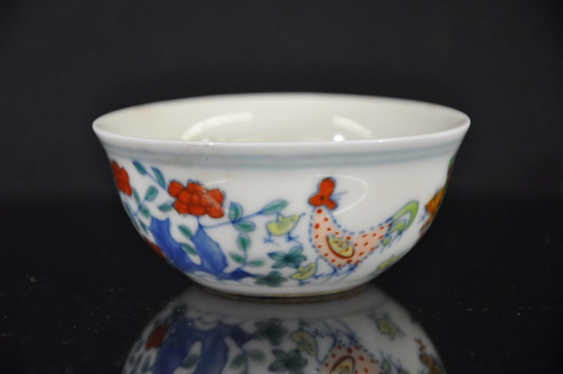 6290010: 19TH C CHINESE FAMILLE ROSE WINE CUP