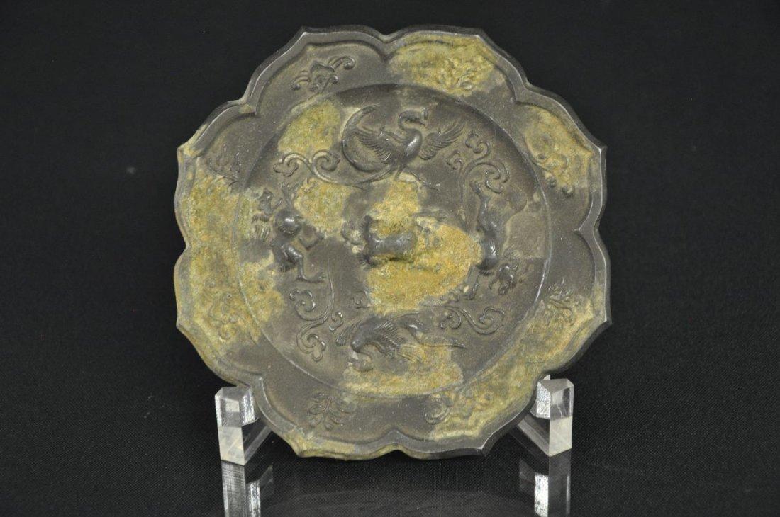 6290012: CHINESE METAL MIRROR