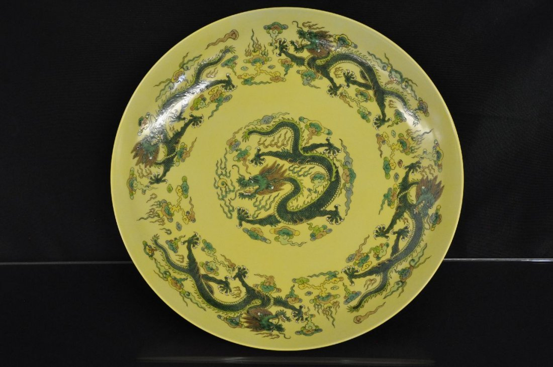6290016: CHINESE 19TH C. YELLOW GLAZED PLATE