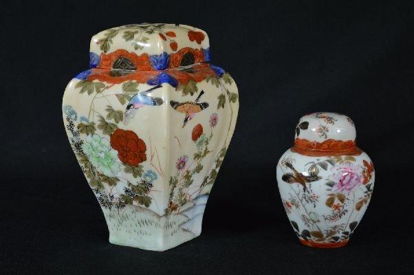 8290009: 2 Japanese ginger jars