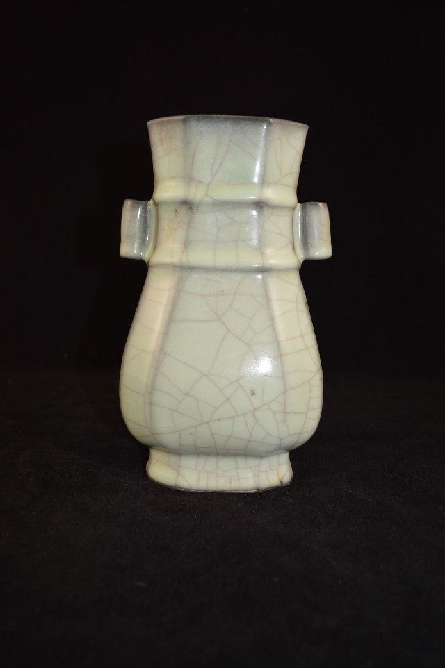 8290047: Grey glazed porcelain vase