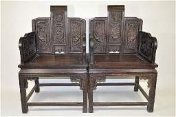 8290158: a pair of Chinese zitan wood chair