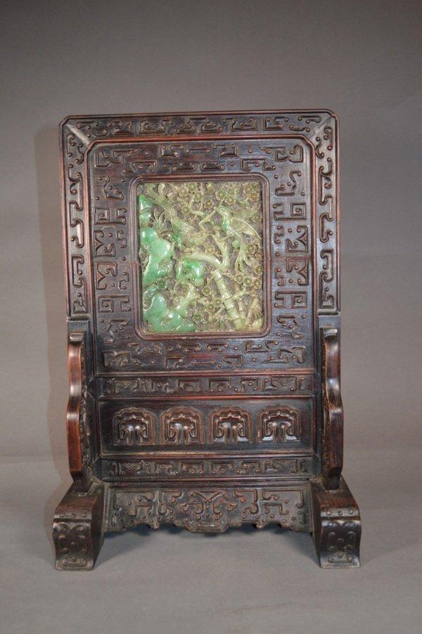 Mounted Green Jadeite Zitan Wood Table Screen