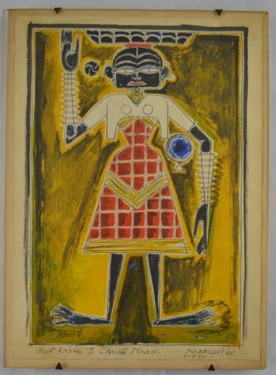 Collection of Laxman Pai Paintings and Drawings