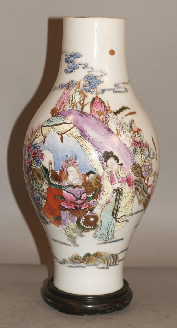 Olives Shaped Famille Rose Vase