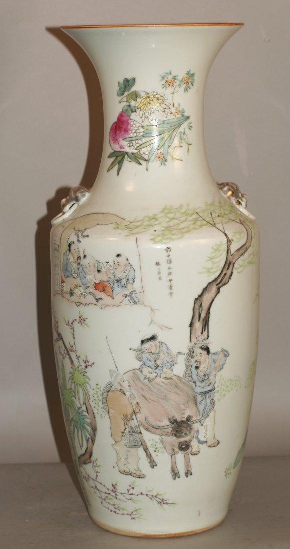 Large Famille Rose Vase