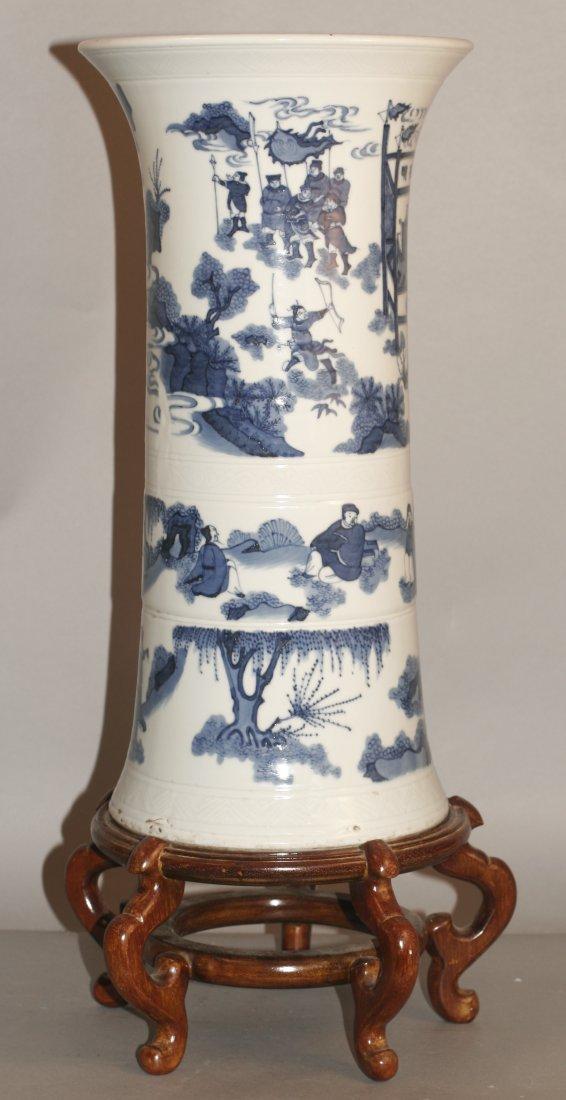 Blue And White Gu Vase