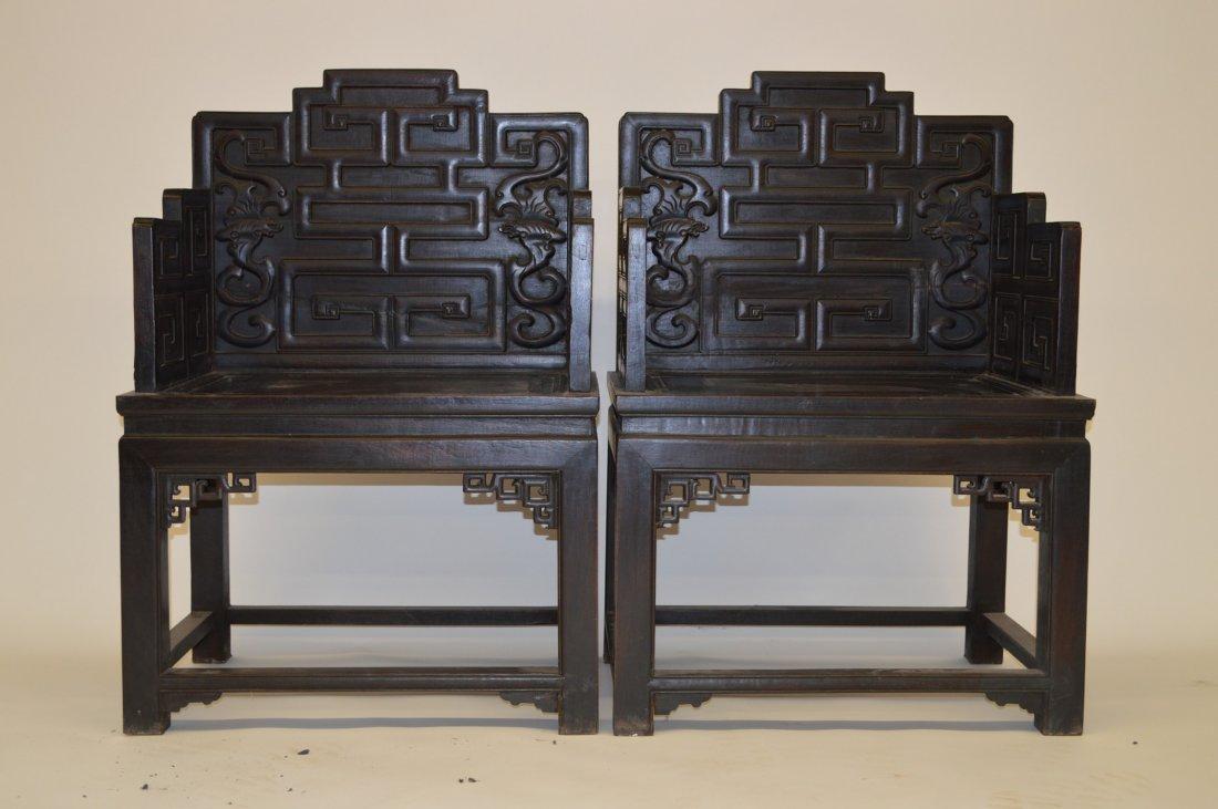 Pair Carved Zitan Wood Arm Chair