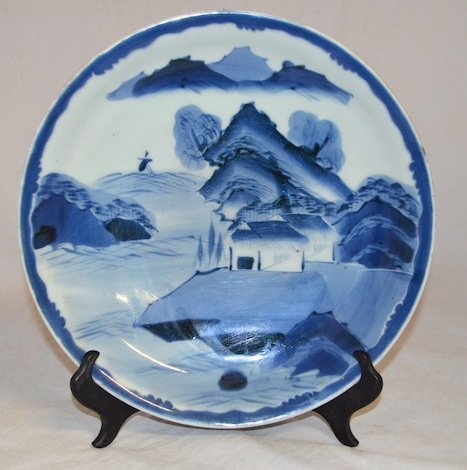 Early Blue and White Chinese  Porcelain Plate
