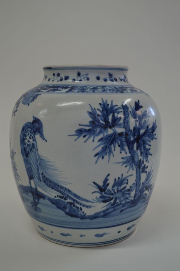 9.25'' EARLY 20TH C. BLUE AND WHITE CHINESE PORCELAIN